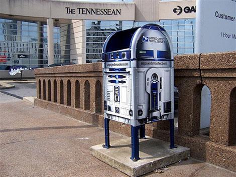 クリエイティブな郵便箱