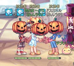 かぼちゃ4つ