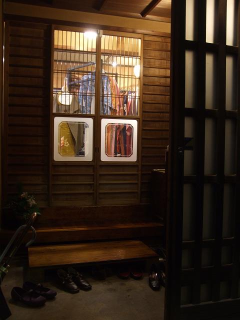 隠れ家ギャラリーえん20013