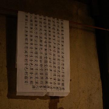 妖怪堂カフェ0012