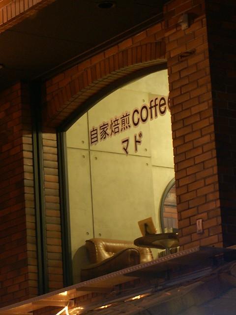 coffeeマド20002