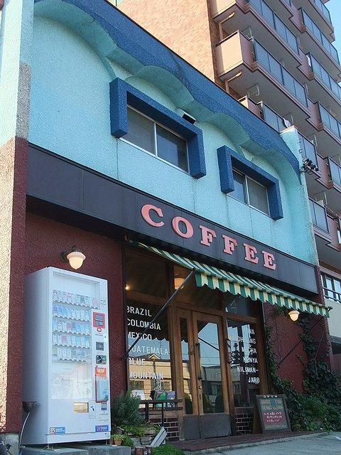 ナガツカコーヒー20009