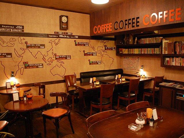 ナガツカコーヒー20013