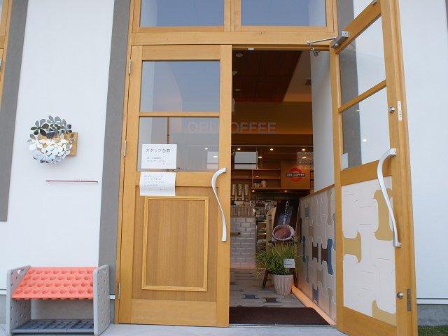 oricoffee_kamishidami0003.jpg