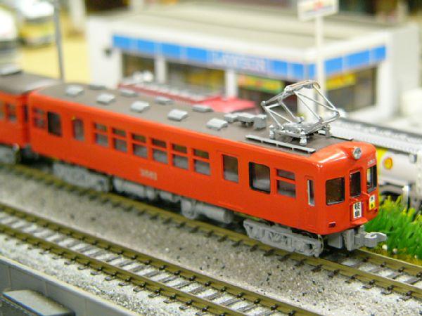 赤11号 - JapaneseClass.jp