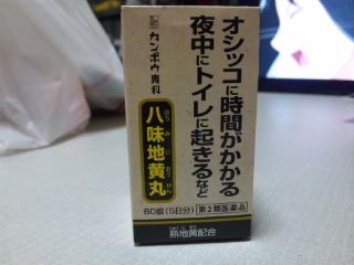 DVC00128.jpg