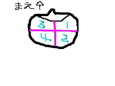snap_rda66_20124015550.jpg