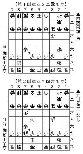 2011-02-26ab.jpg