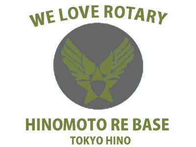 HINOMOTO RE BASE