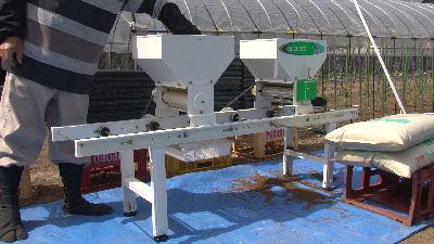 種籾を振る機械