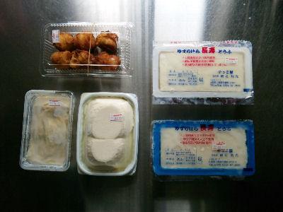 やっこ屋でかった豆腐と湯葉