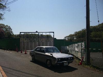 多摩テックの正門だった所