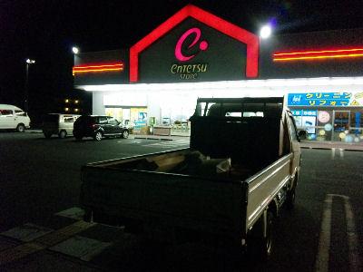 浜松にあるスーパー