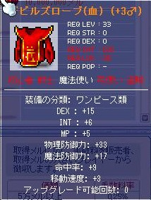 Maple322.jpg