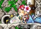 Maple332.jpg