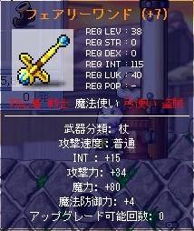 Maple333.jpg
