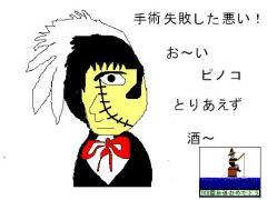 ウロ絵+BJ