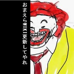 red349uro.jpg