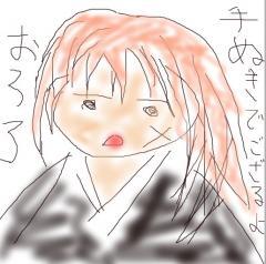 uro_20090829233839.jpg