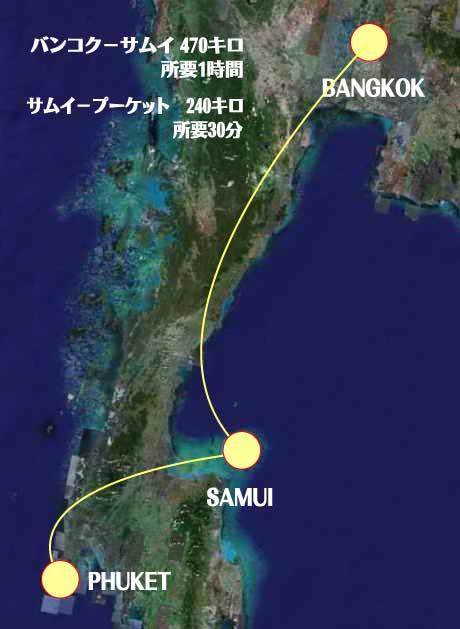 samui_phuket.jpg