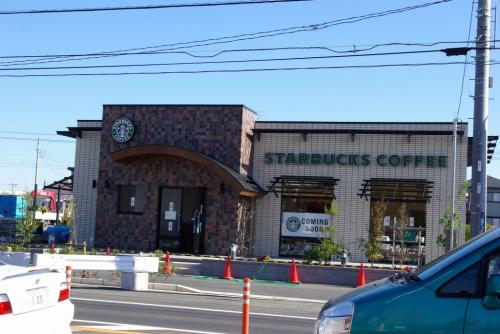 鎌ヶ谷 STARBUCKS COFFEE