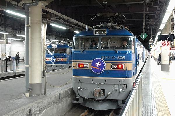 釜は506号機@上野駅