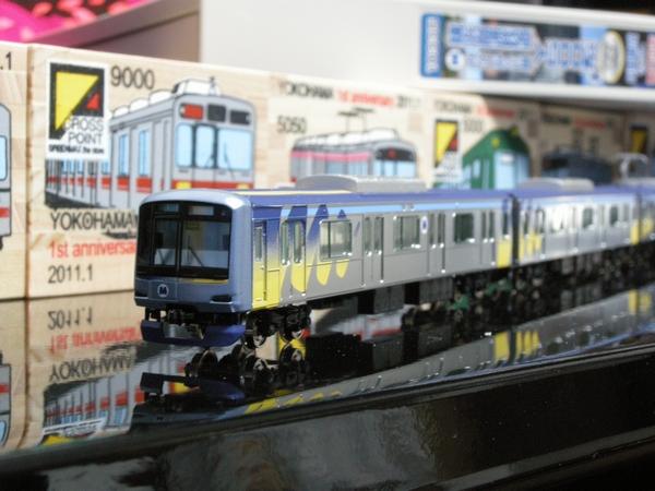 Y500系