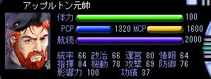 2005y04m30d_004322528.jpg