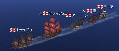イングランド艦隊