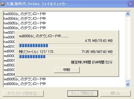ファイルチェッカー