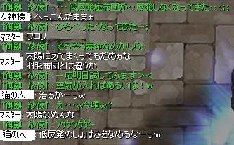 20090705_02