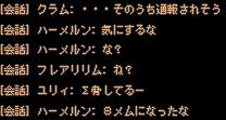 ナイスコンビ(*´д`)人(´д`*)