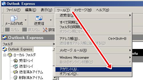 複数のパソコンでメール-001