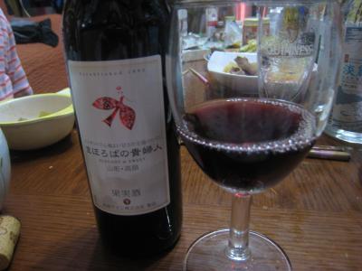 山ワイン2