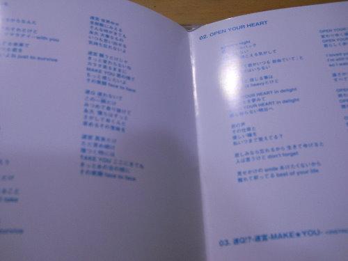 DSCN1019.jpg