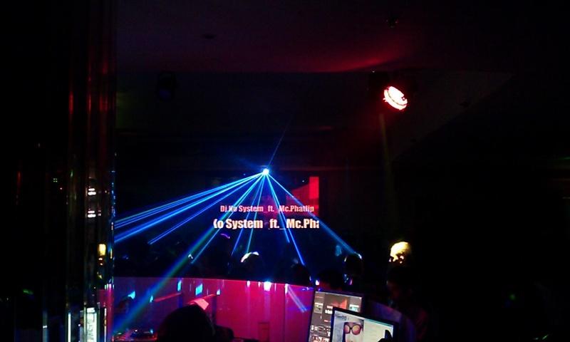 Club1113BKK.jpg