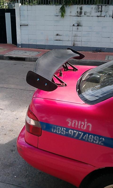 pinktaxigtwing.jpg