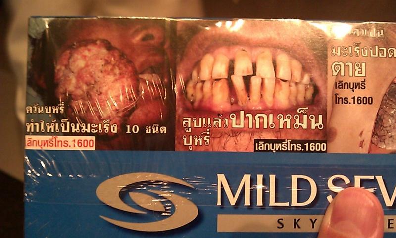 thaiciggarette.jpg