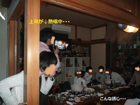 009_20091205202037.jpg