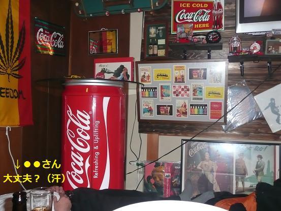 011_20091205194959.jpg