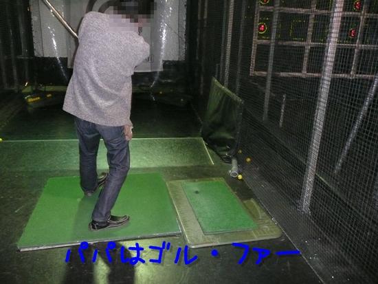 014_20100126174352.jpg