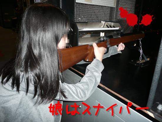 017_20100126174351.jpg