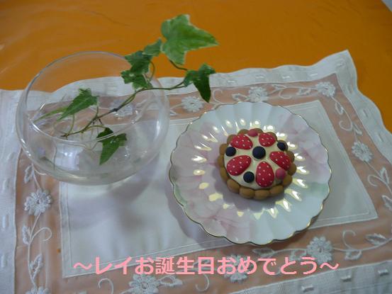 024_20091018145240.jpg