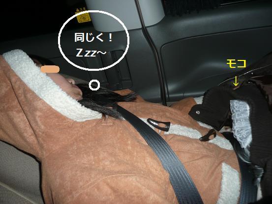 042_20091202175125.jpg