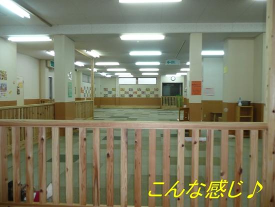 056_20091215185352.jpg