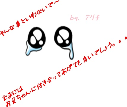 白背景 - コピー (2) - コピー - コピー - コピー - コピー - コピー