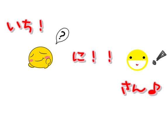 白背景 - コピー (2)