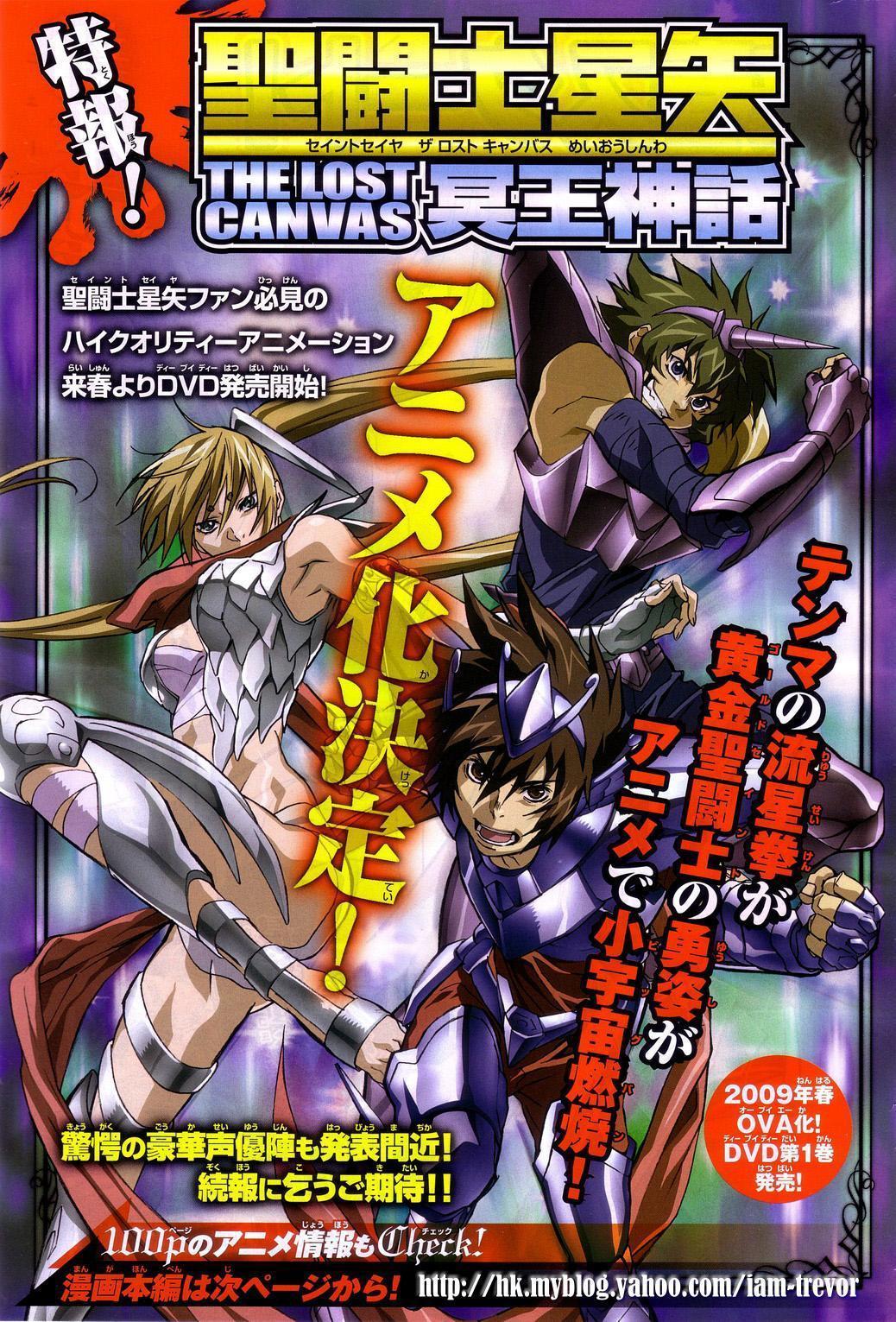 LC112_anime_01.jpg