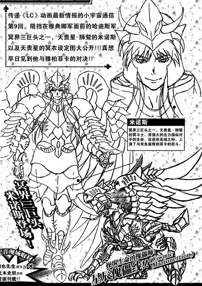 LC121_anime_01.jpg