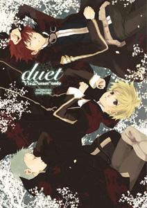 3月新刊「Vie Durant*undo〜duet」
